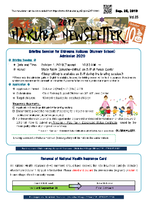Hakuba Newsletter October